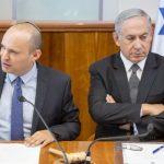 De nieuwe Israelische regering